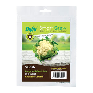 Hybrid Cauliflower Lowland Seeds VE026 (0.5 gm)