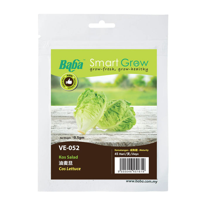 Cos Lettuce Seeds VE-052 (0.5GM)