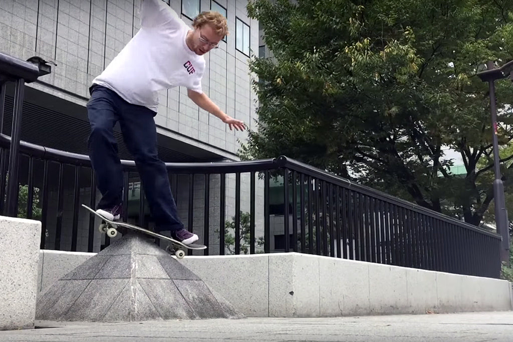 Brad Cromer's Huf City iPhone Edit