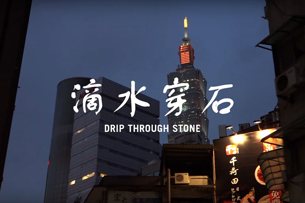 Levis Skateboarding - Drip Through Stone