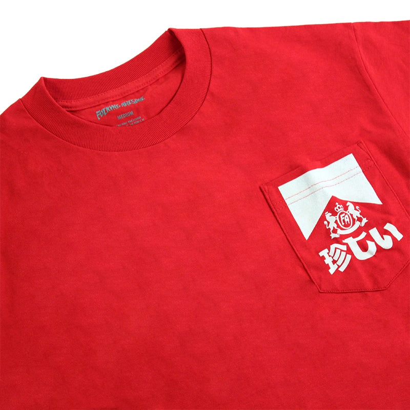 Fucking Awesome Shitsurei Pocket T Shirt in Red - Front