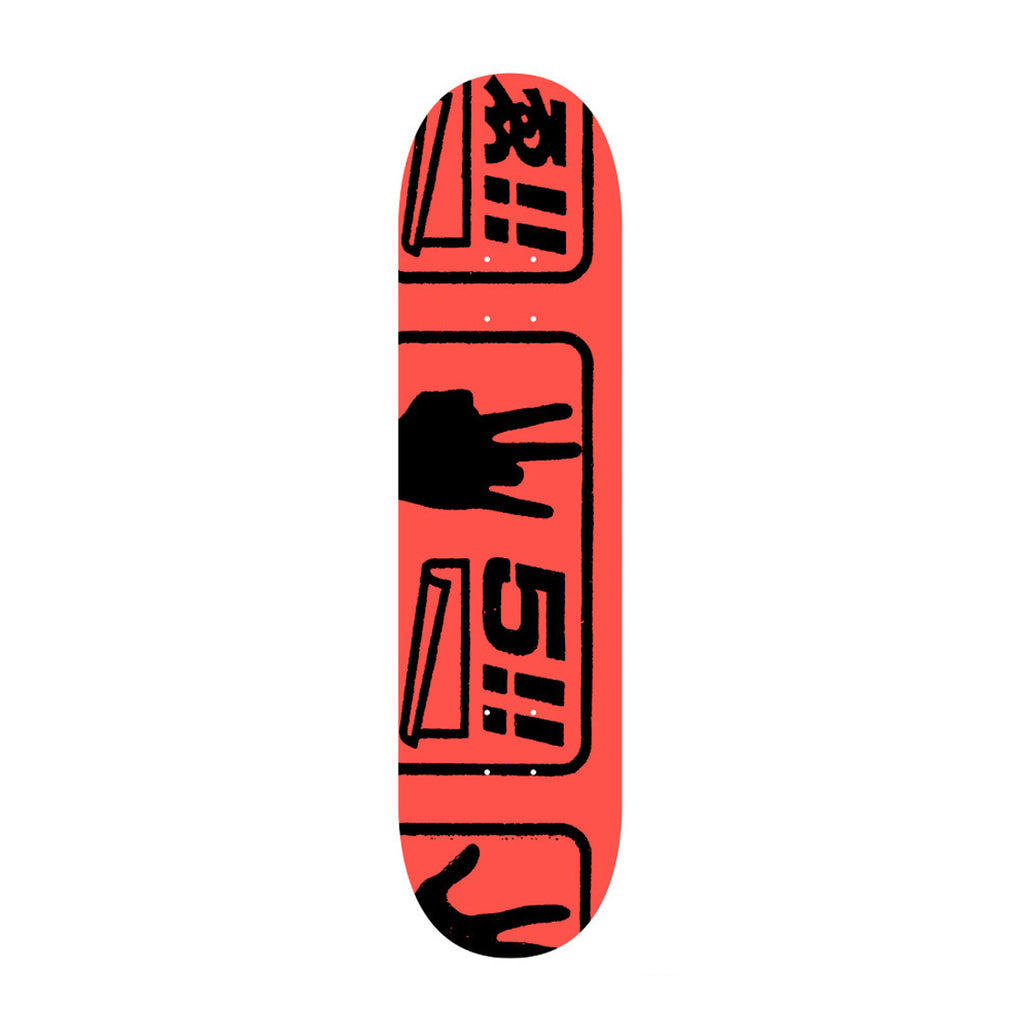 "Evisen Last 5 Orange Skateboard Deck 8.125"" - Bottom"