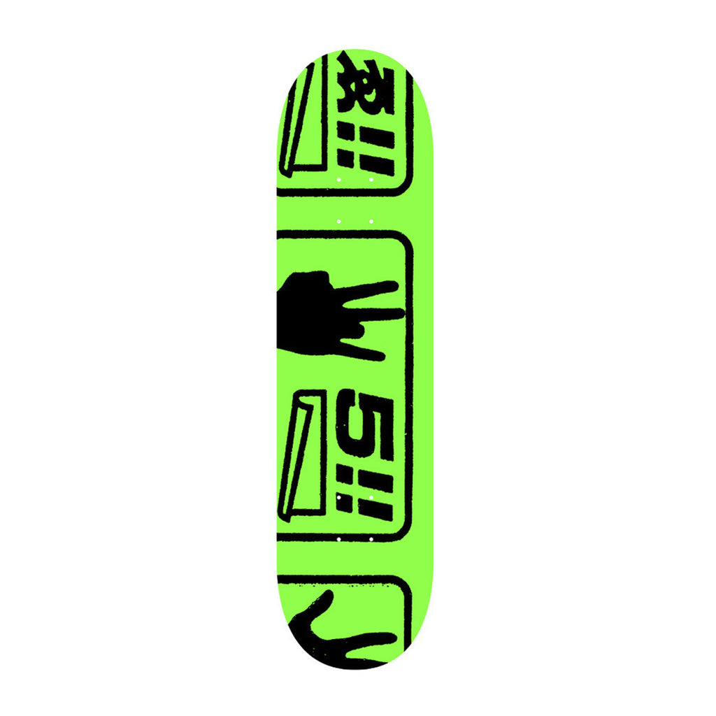 "Evisen Last 5 Safety Green Skateboard Deck 8.5"" Bottom"