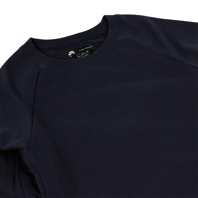 Nike SB Everett Crew Fleece Sweatshirt in Obsidian - Detail