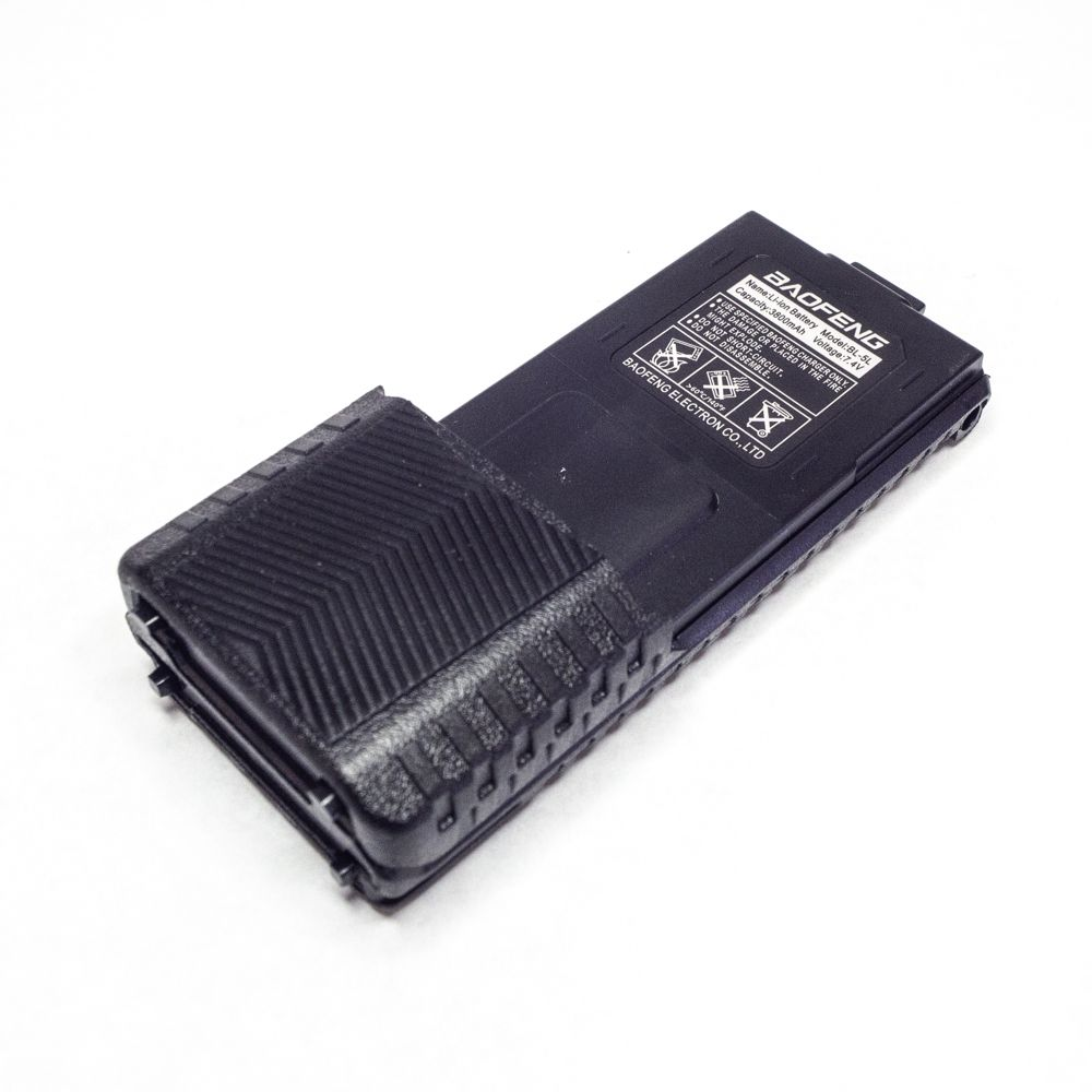 BaoFeng High Capacity Battery Pack 02