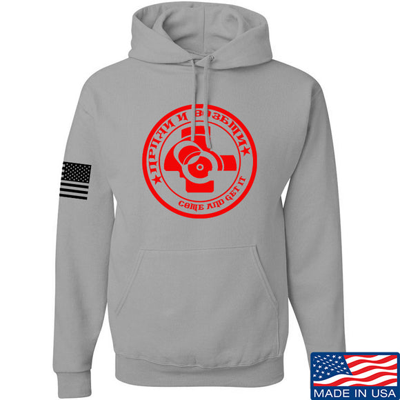 Men of Arms Apparel Come and Get It Hoodie Hoodies Small / Light Grey by Ballistic Ink - Made in America USA