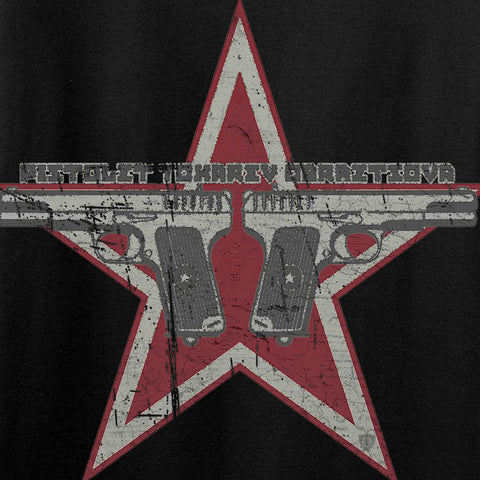 Men of Arms Apparel Tokarev T-Shirt T-Shirts [variant_title] by Ballistic Ink - Made in America USA