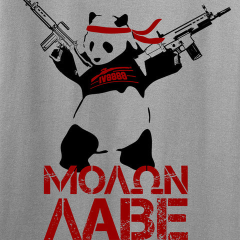 IV8888 Molon Labe Panda T-Shirt T-Shirts [variant_title] by Ballistic Ink - Made in America USA