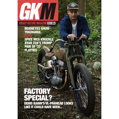 Greasy Kulture issue 25