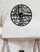 Written Numbers | Metal Wall Clock | Round Hanging Clock - Hencely