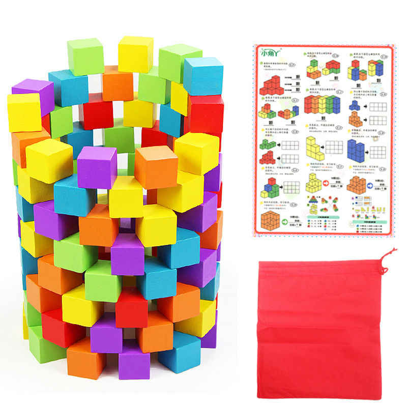 Early Childhood Building Blocks