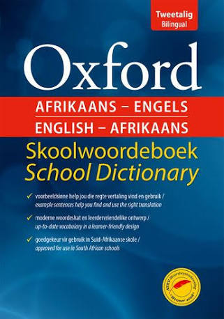Book SA Skool Woordeboek-Dictionary Afrikaans-Engels 2nd Edition - Oxford