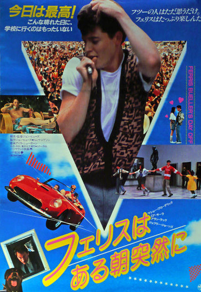 Ferris Bueller's Day Off  Japan 1986