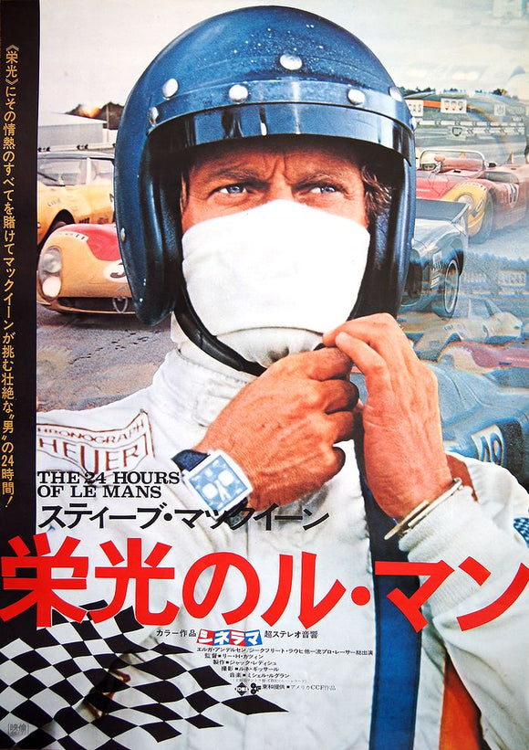 Le Mans - Steve McQueen 1971 Original Japanese Movie Poster