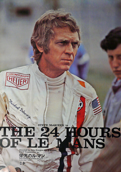 Le Mans - Steve McQueen - Original Movie Poster Japan - Gulf, TAG Heuer