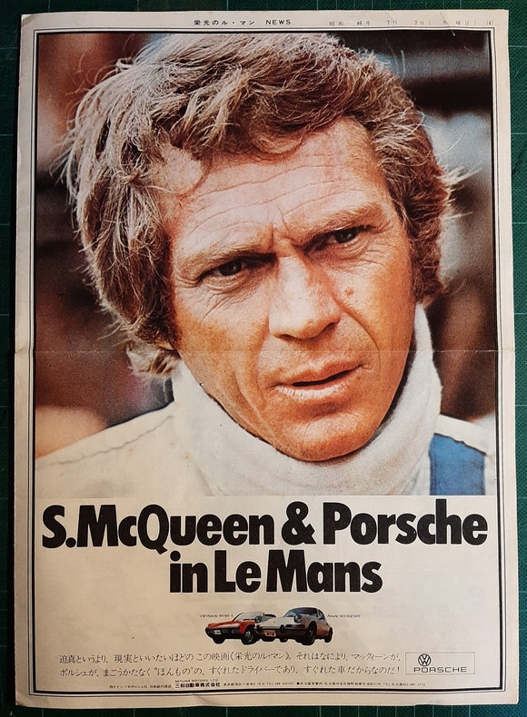 Japanese Press Poster for Le Mans (1971) Steve McQueen & Porsche