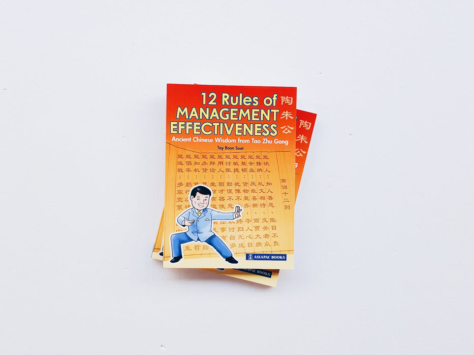 12 Rules of Management Effectiveness - Localbooks.sg