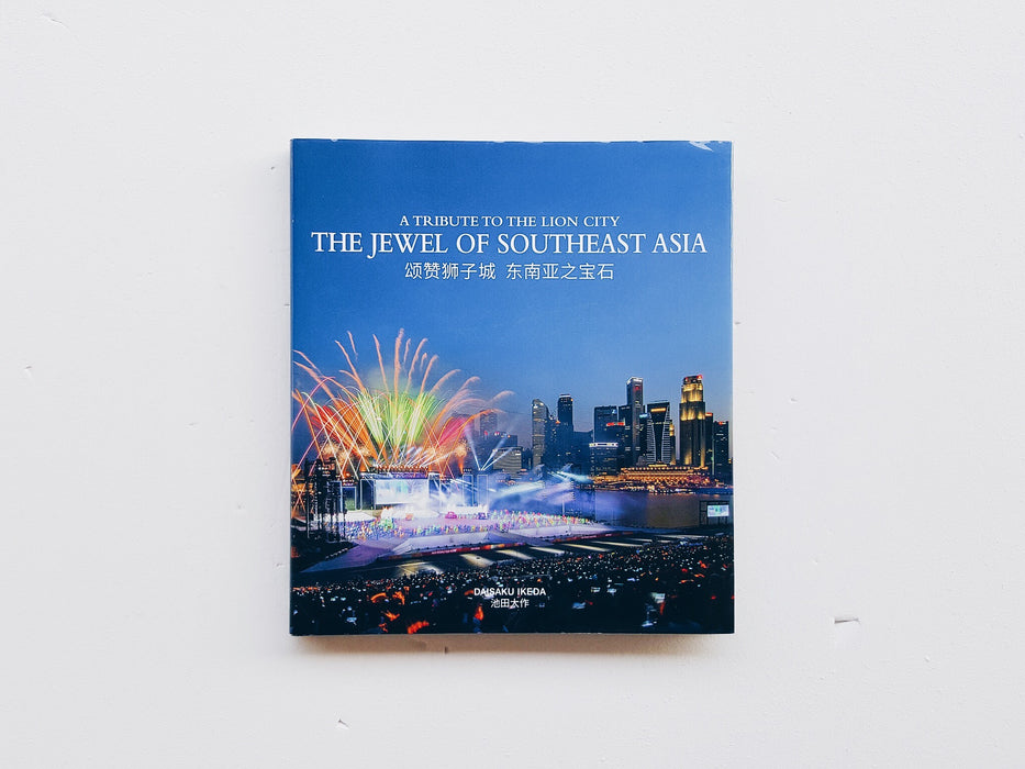 A Tribute to the Lion City The Jewel of Southeast Asia Front Cover