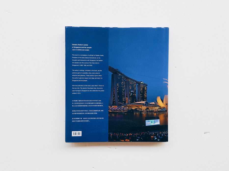 A Tribute to the Lion City The Jewel of Southeast Asia Back Cover