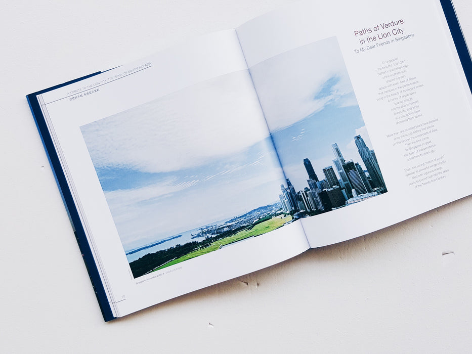 A Tribute to the Lion City The Jewel of Southeast Asia Inside Pages