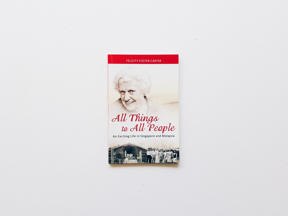 All Things to All People