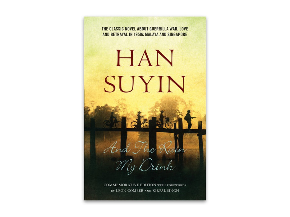 And the Rain My Drink by Han Suyin bookcover