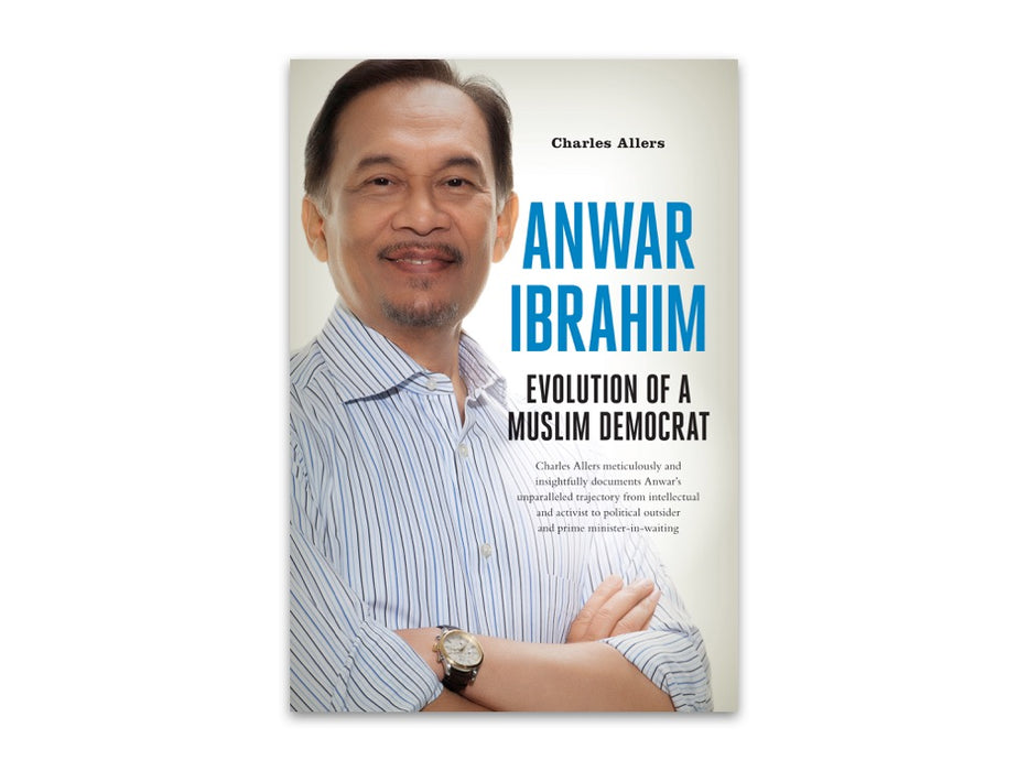 Anwar Ibrahim by Charles Allers bookcover