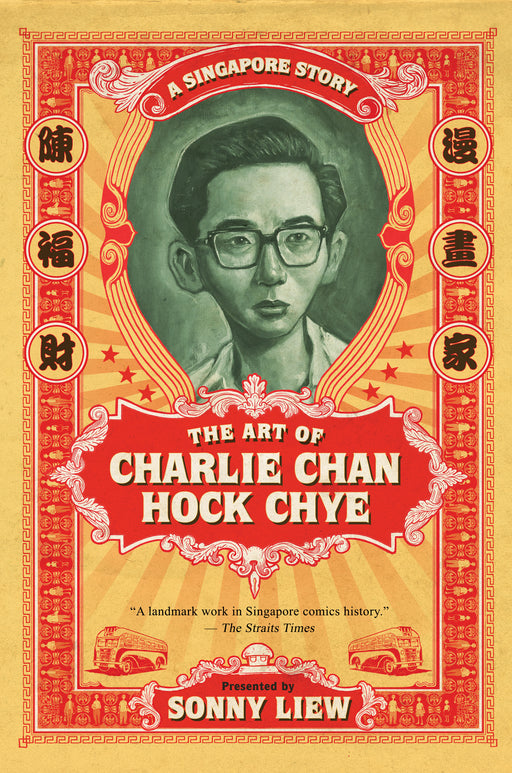 The Art of Charlie Chan Hock Chye (Special Edition) - Localbooks.sg