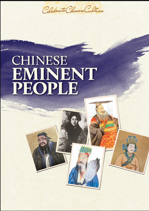 Chinese Eminent People - Localbooks.sg
