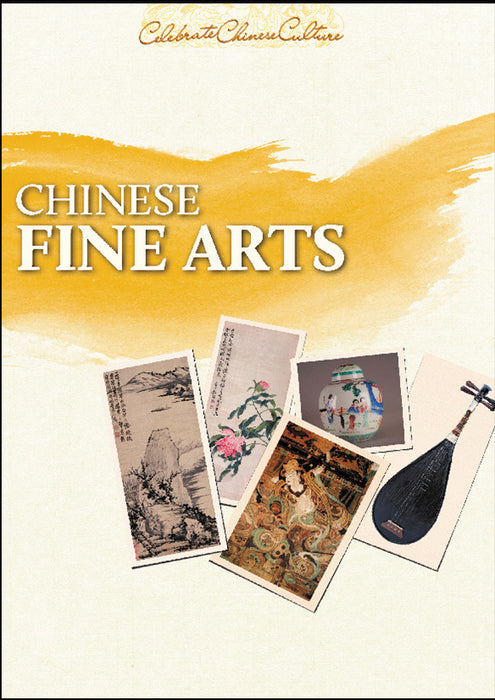 Chinese Fine Arts - Localbooks.sg