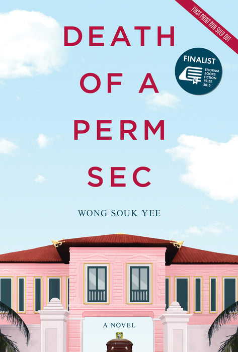 Death of a Perm Sec - Localbooks.sg