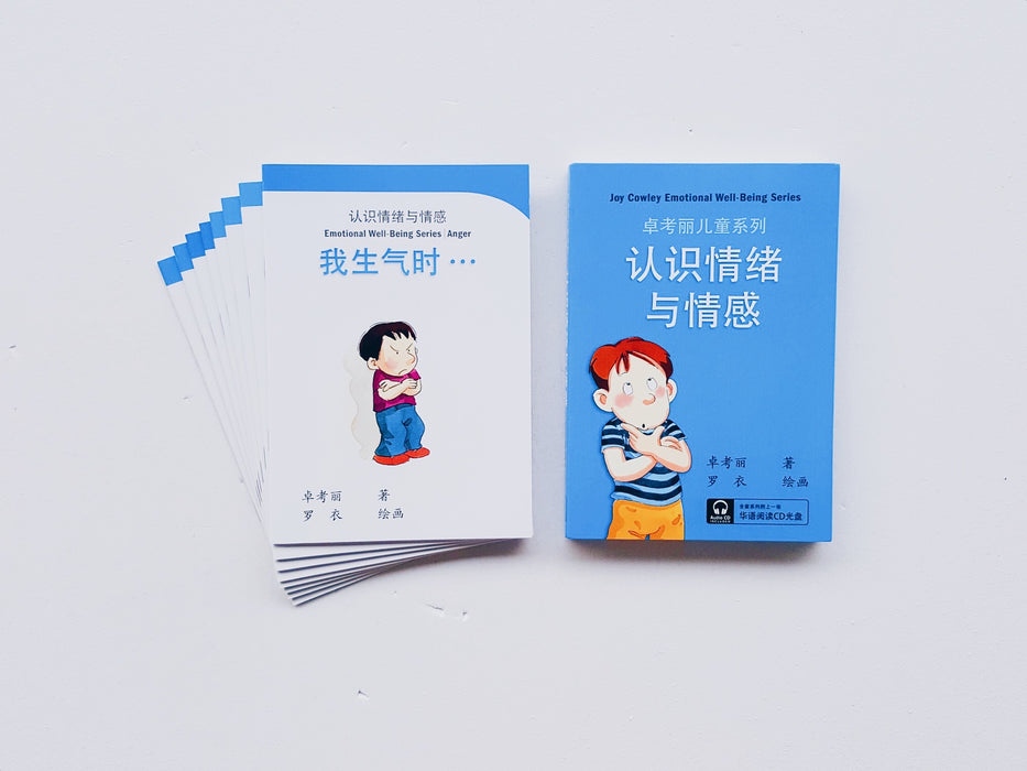 Joy Cowley Well-Being Series: Emotional Well-Being (Chinese Edition) (Set of 8 booklets with Audio CD)