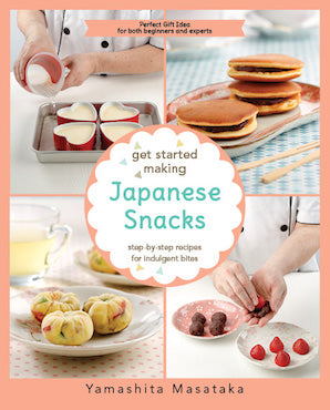 Get Started Making Japanese Snacks