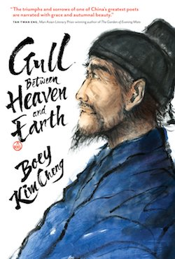 Gull Between Heaven and Earth - Localbooks.sg