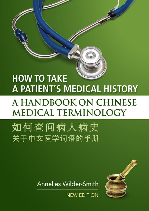 How to Take a Patient's Medical History