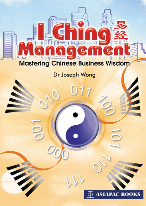 I Ching Management - Localbooks.sg