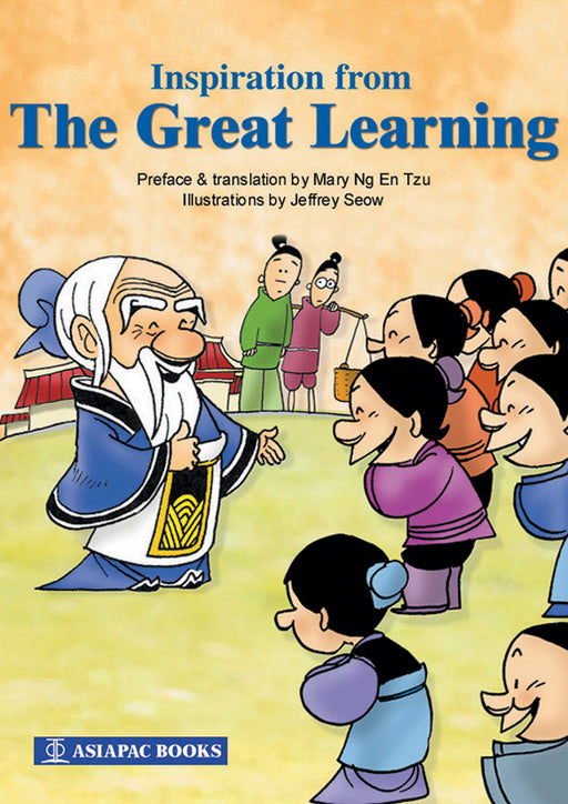 Inspiration from The Great Learning - Localbooks.sg