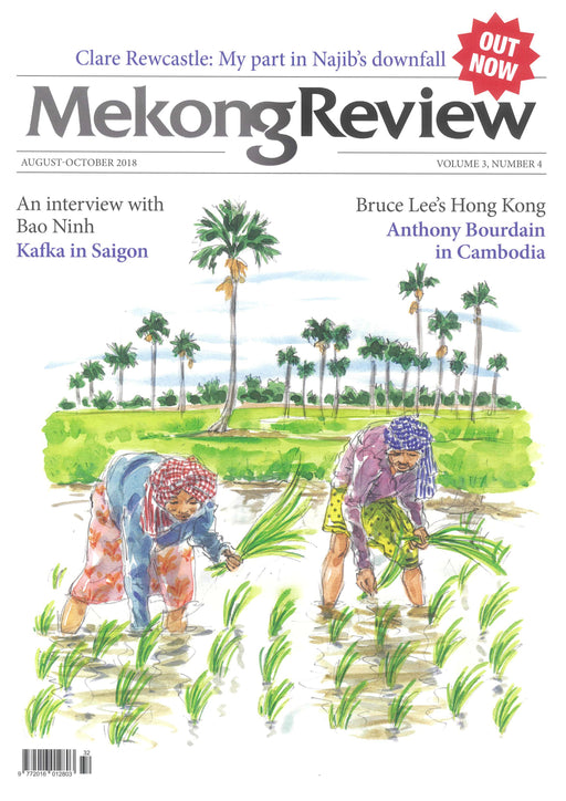 Mekong Review (August-October 2018 Issue) - Localbooks.sg