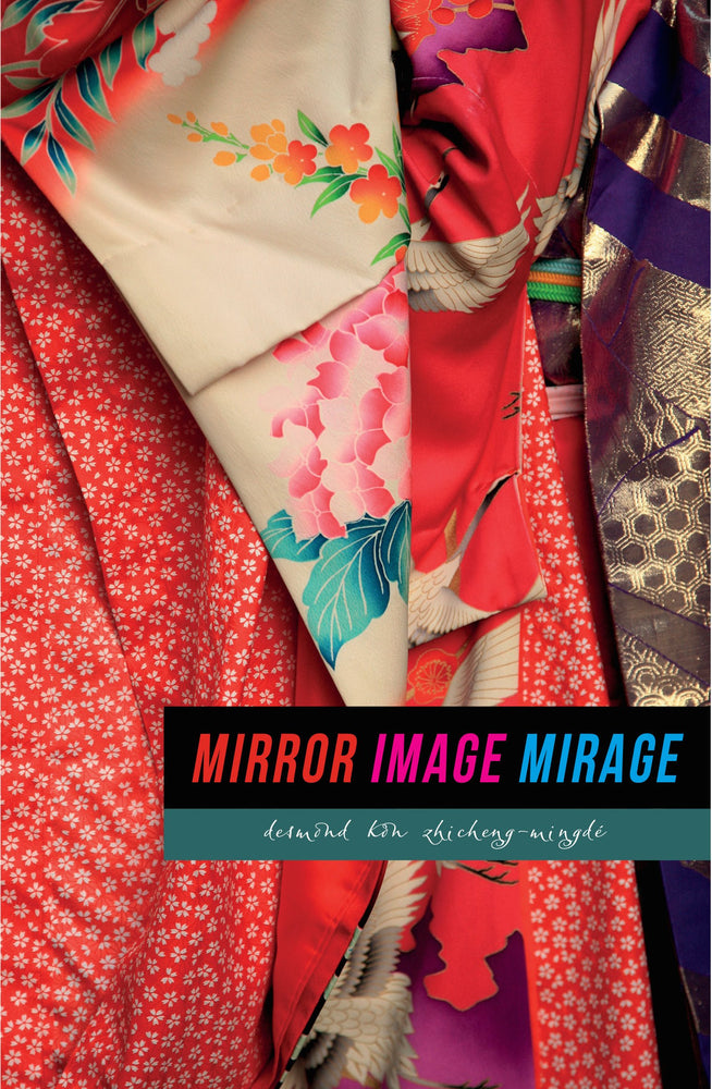 Mirror Image Mirage