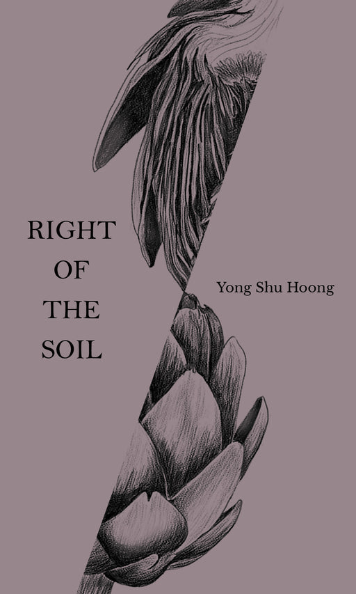 Right of the Soil