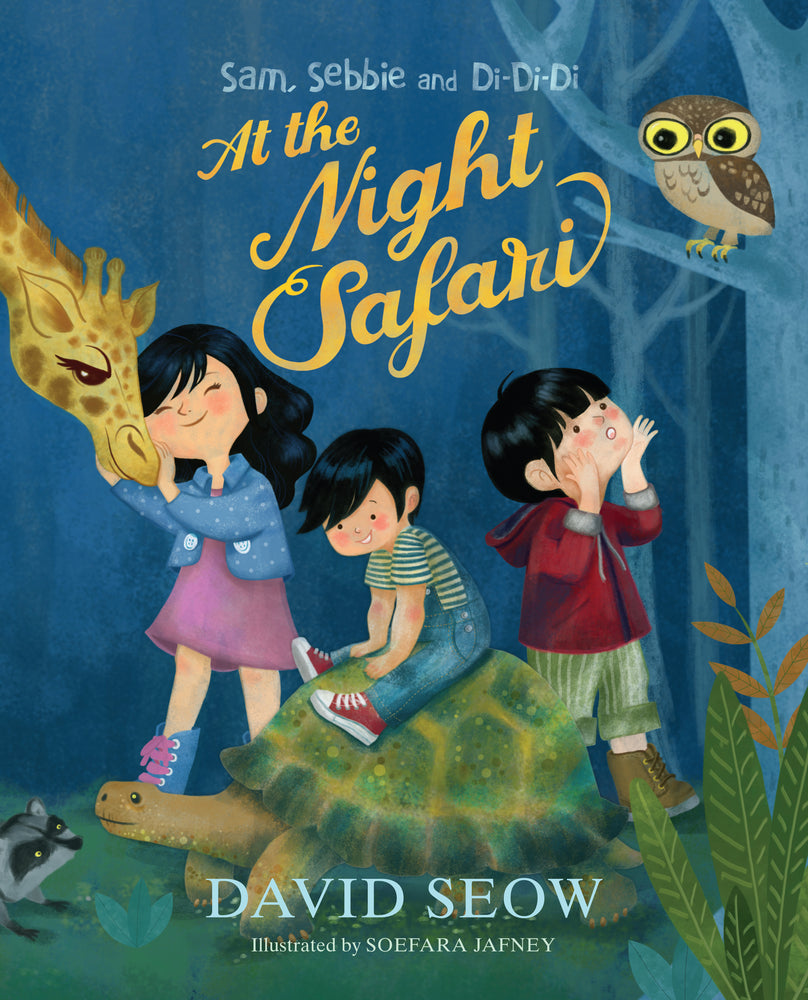 Sam, Sebbie and Di-Di-Di:  At the Night Safari