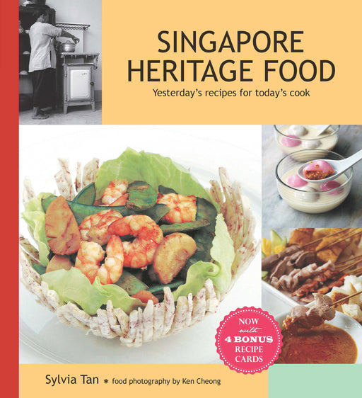 Singapore Heritage Food (Revised Edition 2014)
