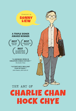 The Art of Charlie Chan Hock Chye (Limited Eisner Edition) - Localbooks.sg