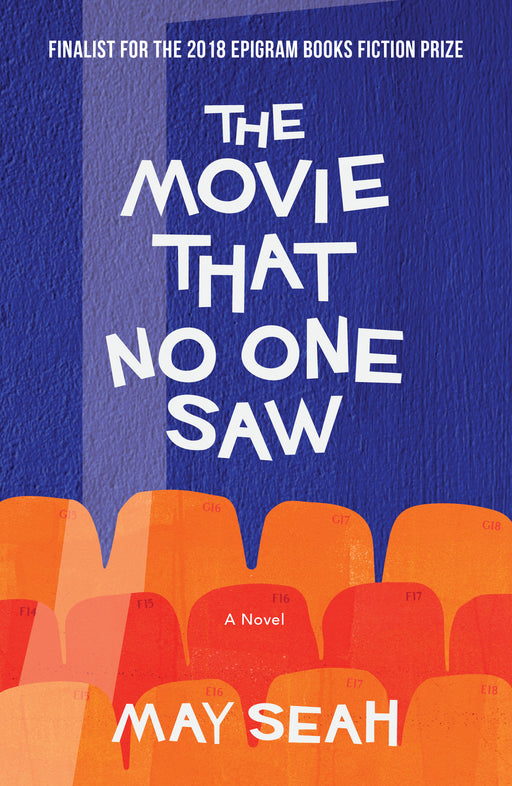 The Movie That No One Saw (Preorder)