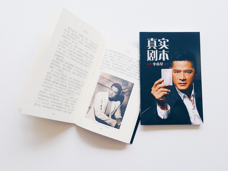 The Real Picture (Chinese Edition)