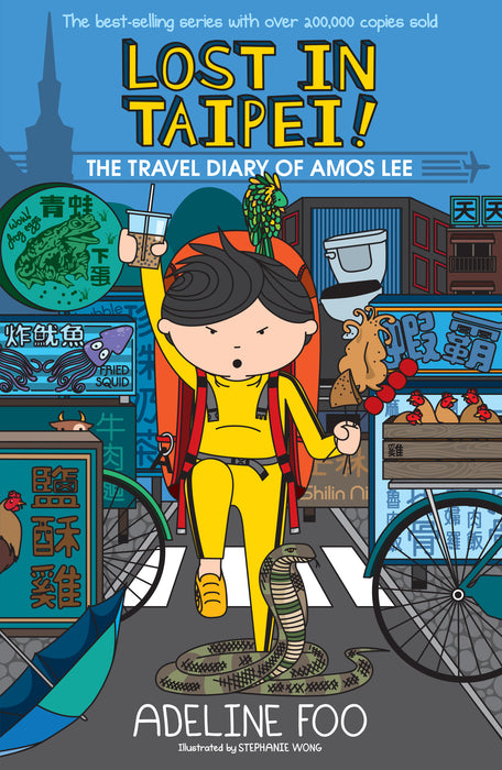 The Travel Diary of Amos Lee: Lost in Taipei!
