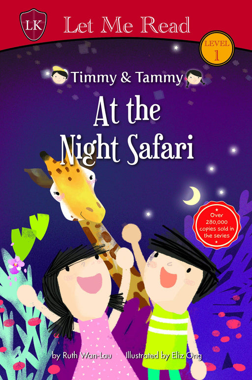 Timmy & Tammy Series (Level 1): At the Night Safari