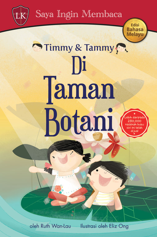 Timmy & Tammy Di Taman Botani (Timmy & Tammy Series: At the Botanic Gardens)