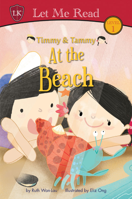 Timmy & Tammy Series (Set 3): At the Beach