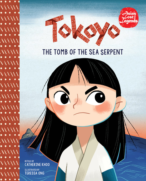 Tokoyo: The Tomb of the Sea Serpent